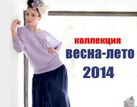 Дизайнеры из Уфы выступили на показе моды Plus-size Fashion Day