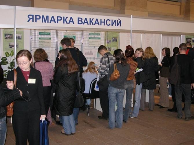 термобелье биржа труда спб вакансии официальный сайт приморский район того