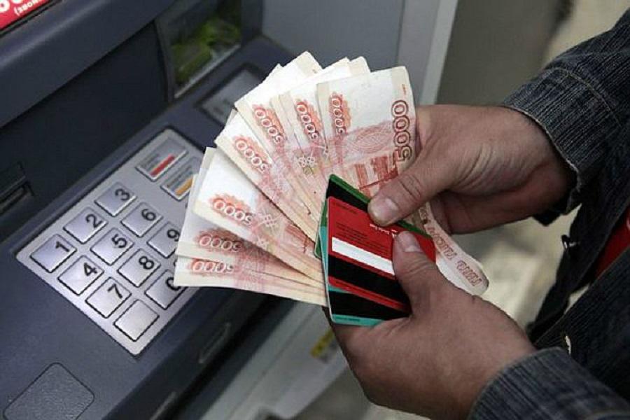нежелании Украли кредитку и сняли деньги спросил нем