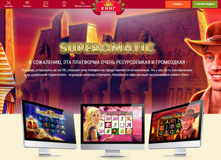 бесплатные игровые автоматы магия денег